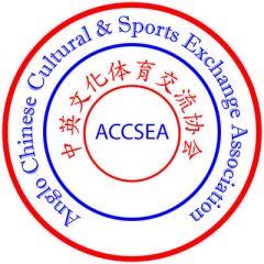 中英文化体育交流协会新闻网