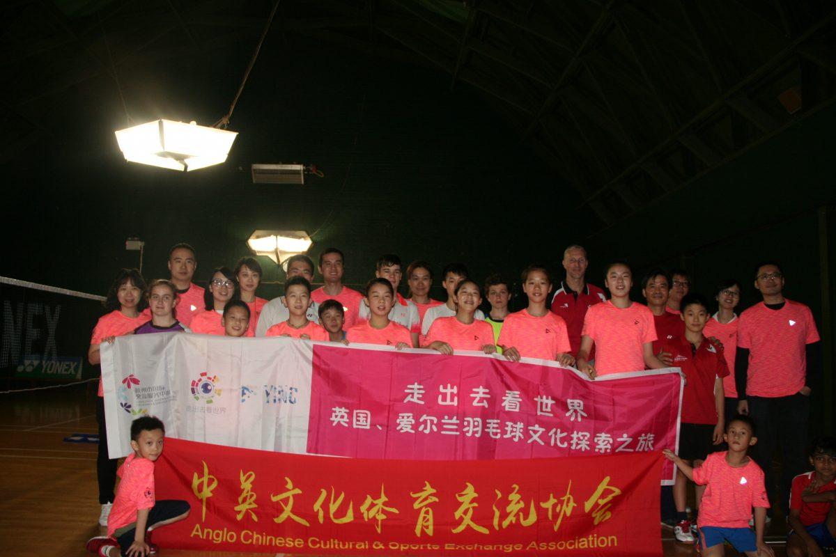中英青少年羽毛球友谊比赛交流活动于英国伦敦成功举行